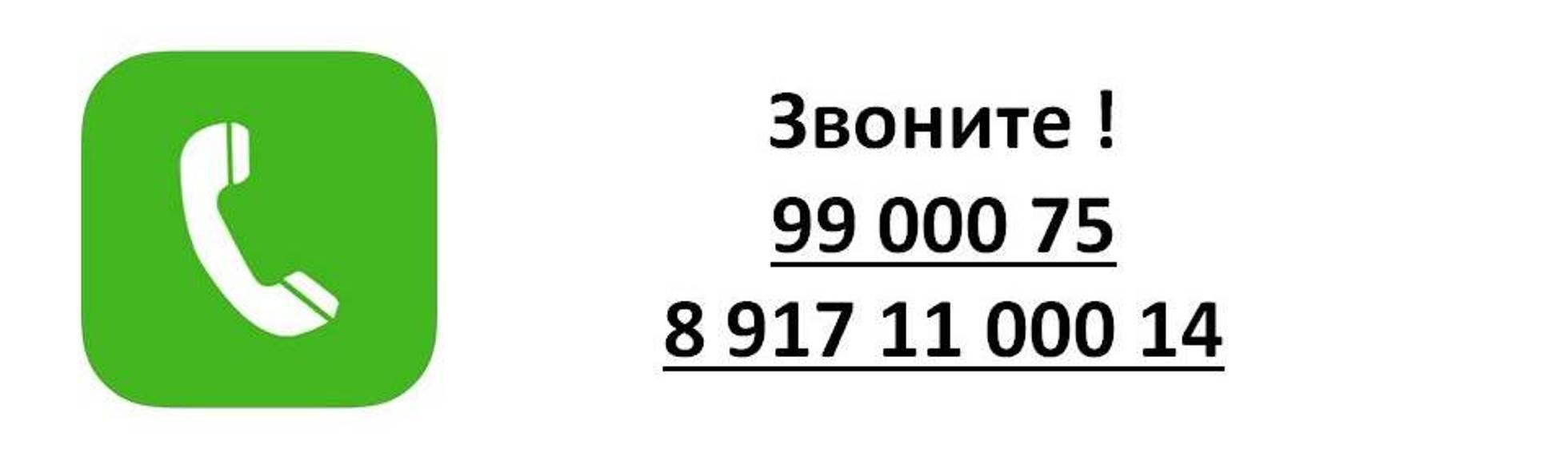 эхолоты ПРАКТИК в Самаре официальный дилер   ИП  Соловьев А.С.  ОГРНИП: 316631300113528
